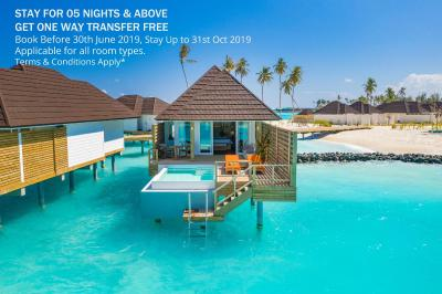 OLHUVELI BEACH & SPA RESORT 4 *